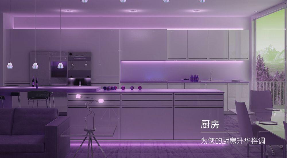ML-RGB灯带
